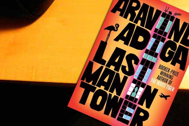 aravind-adiga-last-man-towe